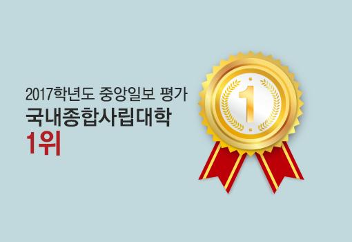 대학원소개5